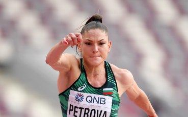 Габриела Петрова с второ място на Диамантената лига