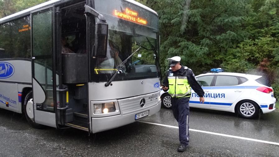 катастрофа благоевград автобус