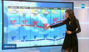 Прогноза за времето (04.10.2019 - централна емисия)