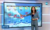 Прогноза за времето (06.10.2019 - обедна емисия)