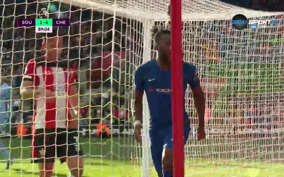 Челси реализира 4-и гол във вратата на Саутхемптън, след като