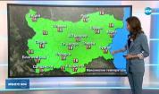 Прогноза за времето (06.10.2019 - централна емисия)