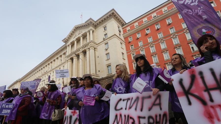 Протест на медиците в София, обещаха им 200 млн. лв.