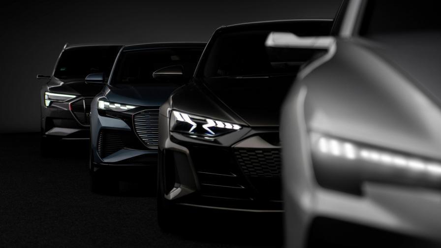 Audi ще лансира 20 електромобила в следващите 6 години