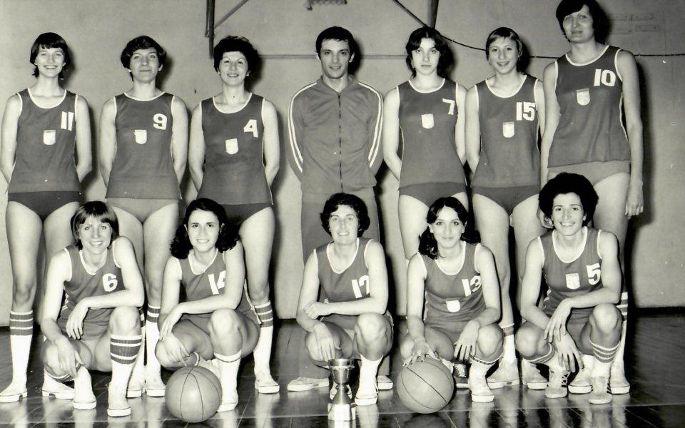 Баскетболистките на Левски честват юбилей