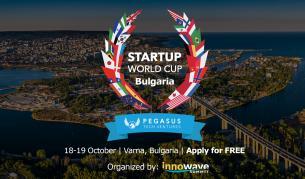 Български стартъпи с възможност да спечелят 1000000 $ на събитие във Варна
