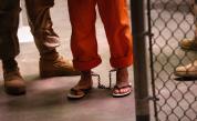 Масово бягство от затвор, 25 убити и 200 затворници на свобода