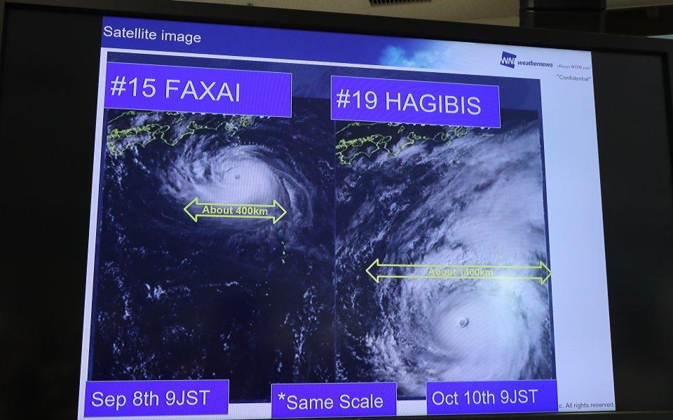 Супертайфунът Хагибис, който се е отправил към Япония и ще