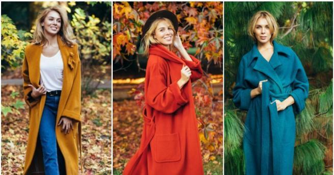 Есента е не само време за пуловери, но и време