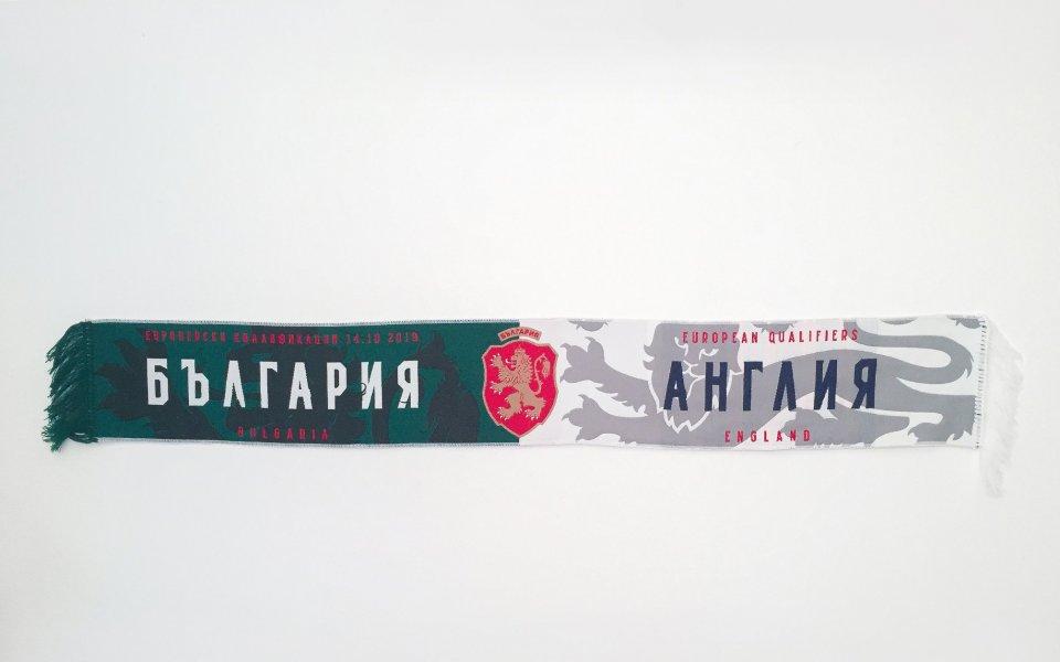 Специален шал за предстоящата европейска квалификация между футболните отбори на