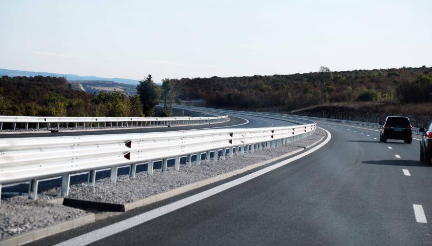 хемус магистрала