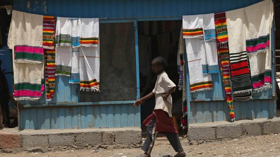 <p>Нобелът за мир <strong>отиде в Африка</strong></p>