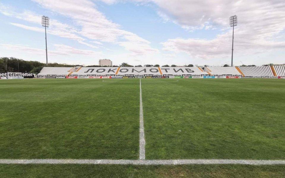Ръководството на Локомотив Пд прилага нови правила за феновете, които