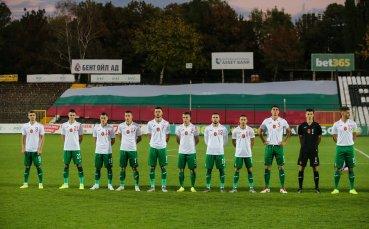 НА ЖИВО: България U21 - Полша U21,
