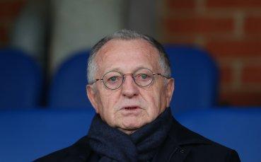 Босът на Лион отново недоволстав заради прекратяването на Лига 1