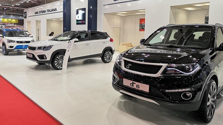 <p>На родния пазар стъпва нова автомобилна марка</p>