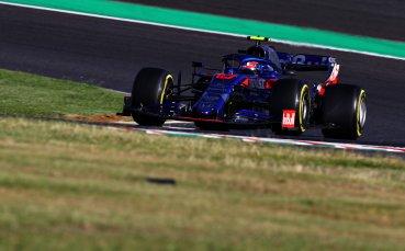 Шефовете на Формула 1 разследват в коя обиколка е приключило състезанието в Япония