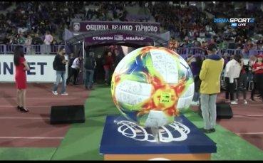 Легенди на Етър и Ман Юнайтед си спретнаха шоу във Велико Търново