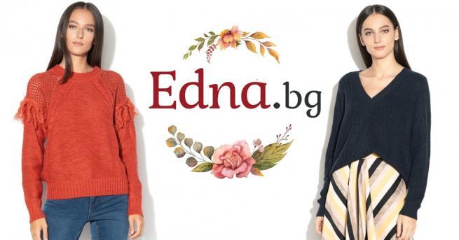 Снимка: EDNA ОБИЧА: 6 НАМАЛЕНИ пуловера под 30 лева, които ще те стоплят тази есен