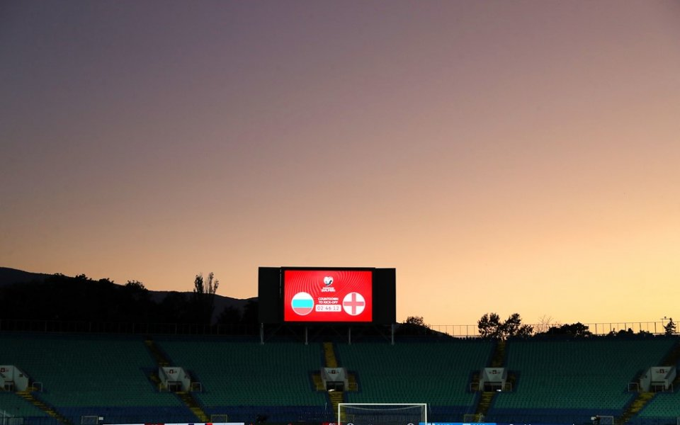 България и Англия излизат в европейска квалификация на Националния стадион