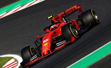 Ферари ще покаже новия болид на 11-ти февруари