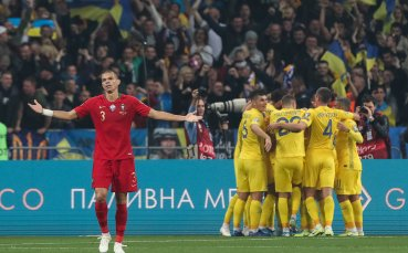 Украйна си осигури участие на Евро 2020 след победа над Португалия, Роналдо стигна кота 700