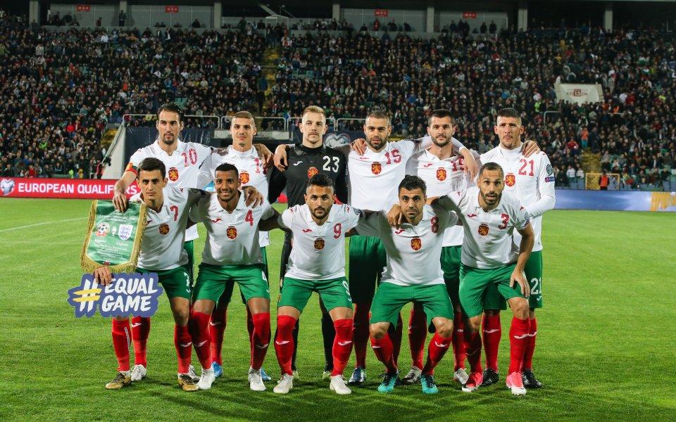 Българският футбол прокопа жестоко дъното в евроквалификацията с Англия. Резултатът