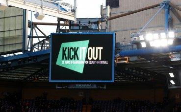 Заваляха критики към УЕФА заради България - Англия
