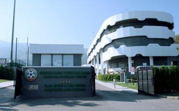 Футболната база в Бояна приема турнир
