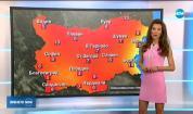 Прогноза за времето (15.10.2019 - централна емисия)
