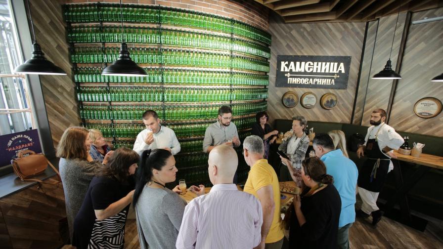 Пловдив посрещна Националната бирена академия