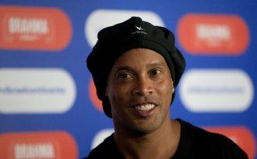 Роналдиньо за ВАР: Аз играх друг футбол