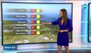 Прогноза за времето (18.10.2019 - централна емисия)