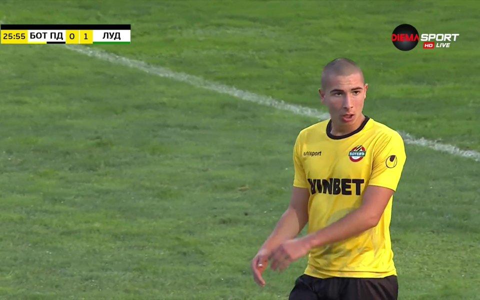 Димитър Тонев е едно от откритията през този сезон в
