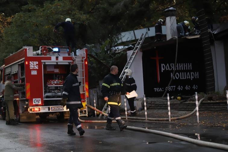 Пожар заведение София