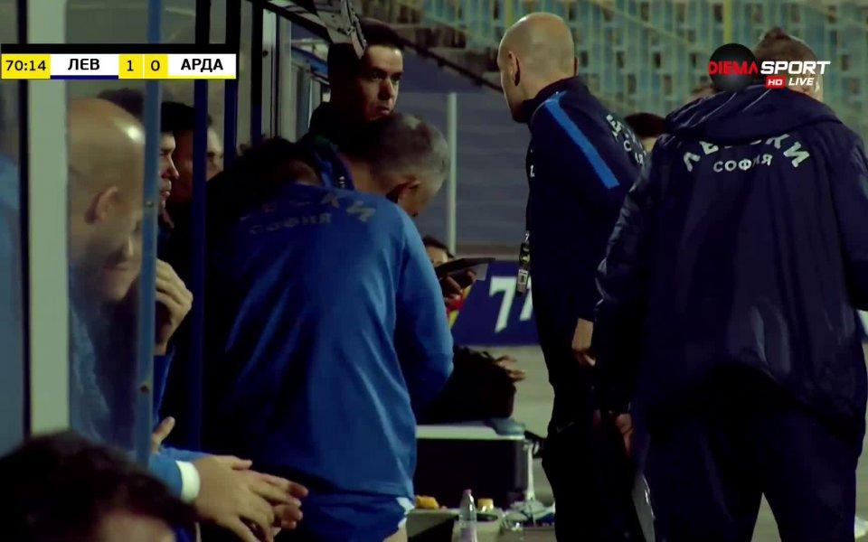 В 70-а минута Хали Тиам откри резултата на стадион