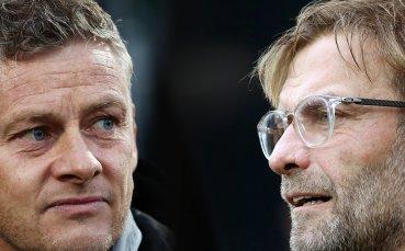 Време е за класиката – Манчестър Юнайтед срещу Ливърпул