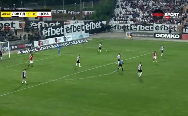 Локомотив Пд - ЦСКА 1:0 /първо полувреме/