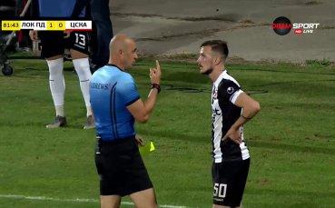 Локо Пд остана с човек по-малко срещу ЦСКА