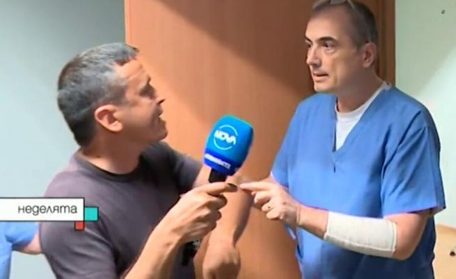 Разследван за източване на касата лекар става национален консултант