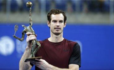 Анди Мъри: Ще играя, докато получавам удоволствие от тениса