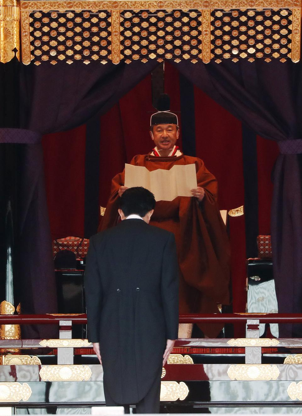 император Нарухито