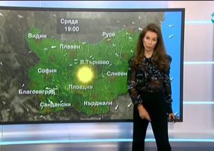 Прогноза за времето (22.10.2019 - централна емисия)