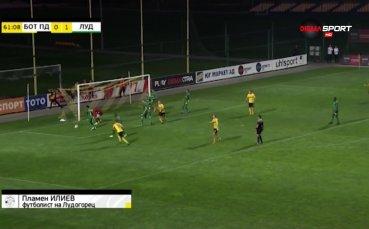 Пламен Илиев се справи най-добре под рамката в 13-ия кръг на efbet Лига