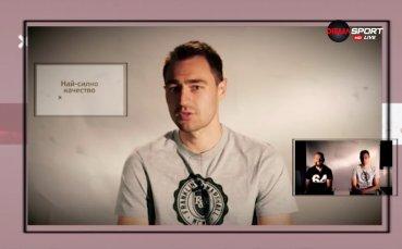 Какви са мечтите на Сашо Александров и Васил Шопов?