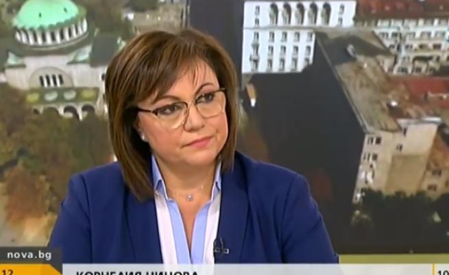 Корнелия Нинова: Бих гласувала и за десен кандидат