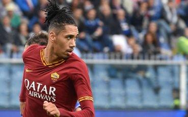 Нов обрат - Рома ще се бори за Смолинг