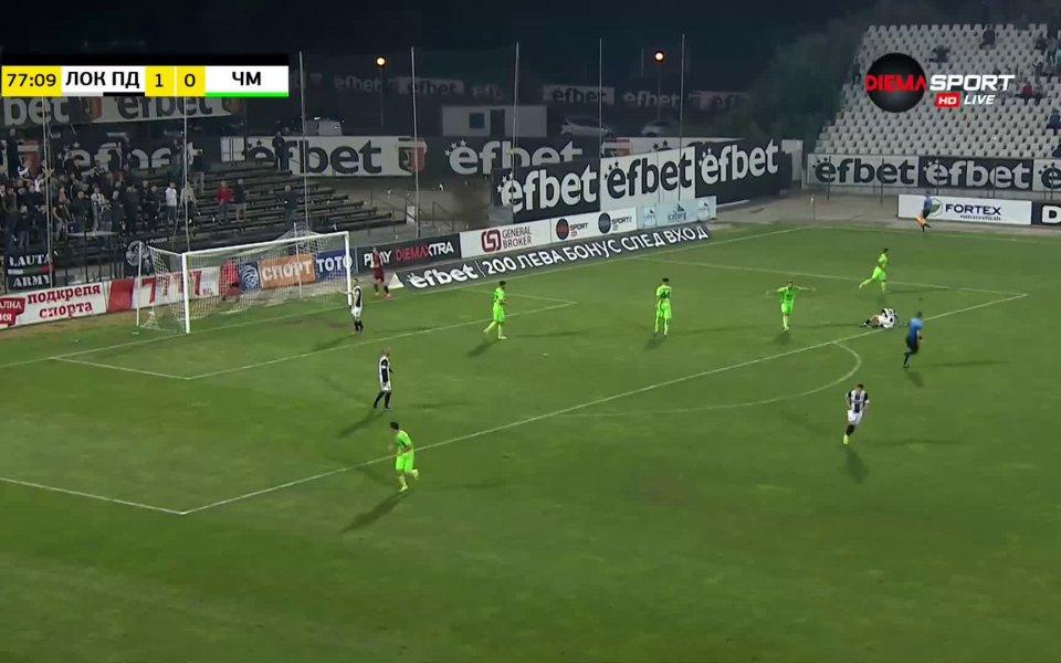 """В паметен ден за българския футбол """"смърфовете"""" постигнаха шестата си"""