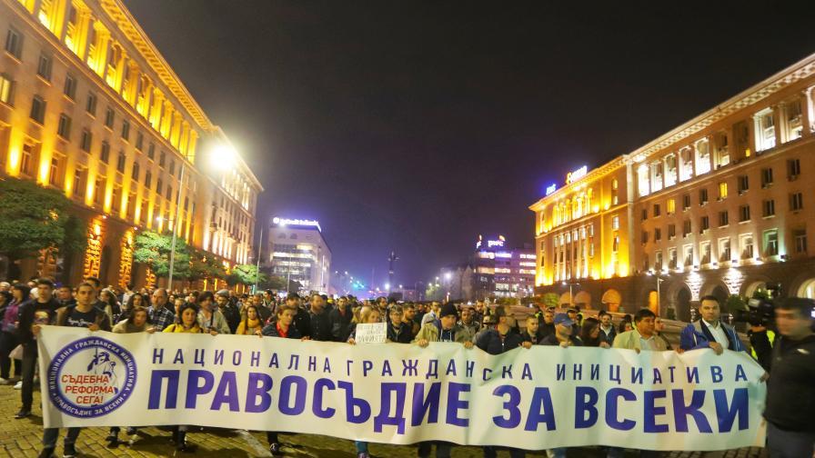 Пети протест срещу Гешев, центърът на София е блокиран