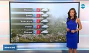 Прогноза за времето (30.10.2019 - централна емисия)